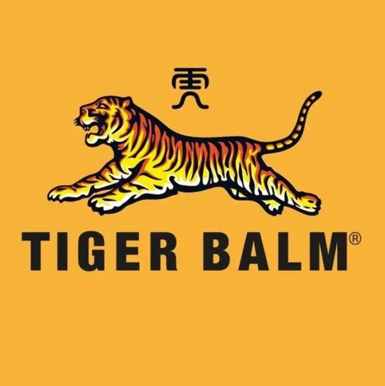 La marca Balsamo del Trigre